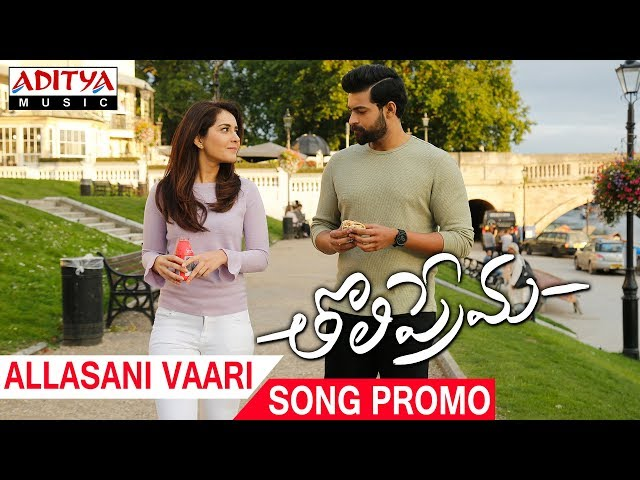 Allasani Vaari Video Song Promo | Tholi Prema Movie Songs | Varun Tej, Raashi