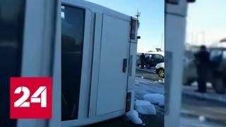 Автобус стал участником ДТП в Подмосковье: 13 человек пострадали