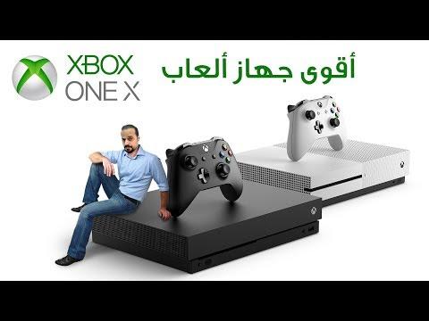 حفل اطلاق اقوى جهاز العاب / Xbox One X