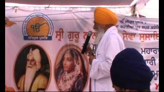 Laid Foundation Stone of Maharani Jind Kaur Khalsa school By SGNDSSI, USA - Part 2