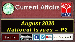 T-SAT || CURRENT AFFAIRS || AUGUST - 2020 || National Issues - P2