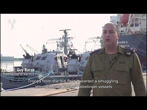 YouTube Video - Nuevas pruebas: Es por esto que Israel mantiene el bloqueo de Gaza.