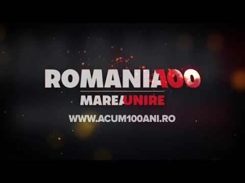 Teritoriul Romaniei in Marele Razboi