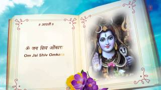 Shiv Aarti with Lyrics By Anuradha Paudwal I Sampoorna Aartiyan