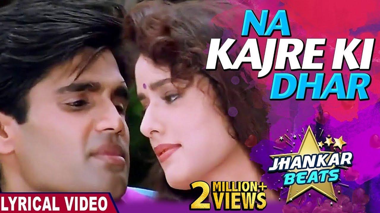 Na Kajre Ki Dhar Lyrics| Pankaj Udhas & Sadhana Sargam Lyrics