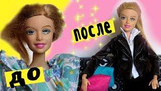 Смотреть онлайн Как изменить прическу (волосы) кукле Барби