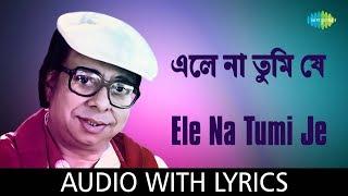 Ele Na Tumi Je with lyrics   Asha And R D Burman   Sonar Juti