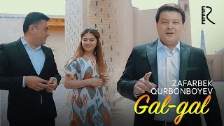 Zafarbek Qurbonboyev - Gal-gal | Зафарбек Курбонбоев - Гал-гал