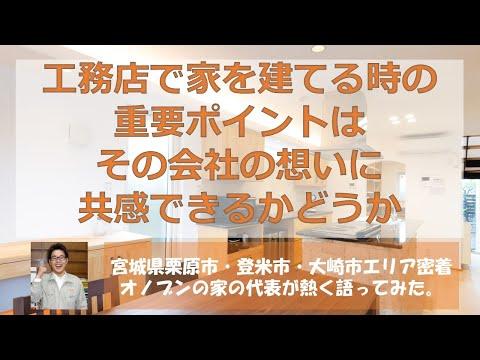 【初動画】オノブンの家 代表挨拶/初めてで緊張してます(;´∀`)