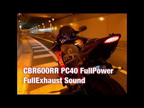 Honda Cbr600rr マフラー バイクパーツ動画バイク用品動画 バイク