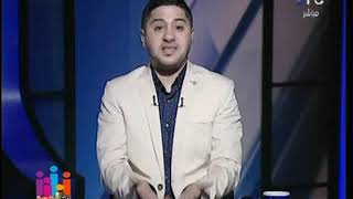 تحميل و مشاهدة مقدمة أحمد سبايدر والرد القوي على اتهامه بشيوعه وتكفيره وخيانته: أنا سبقت الكتير بتوقعاتي MP3