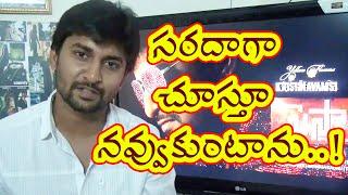 Nani Facebook Account Crossed 450k Likes | FIlmibeat Telugu