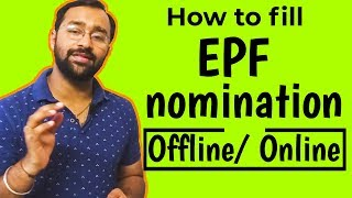 🔴How to fill EPF nomination form online/offline and update PF nominee
