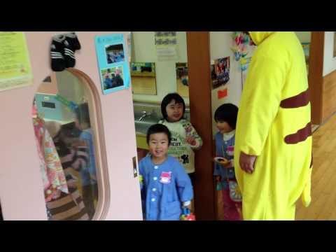 Hirota Nursery School