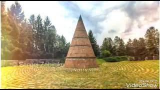 Devic Dragan  Uspomena iz Berana