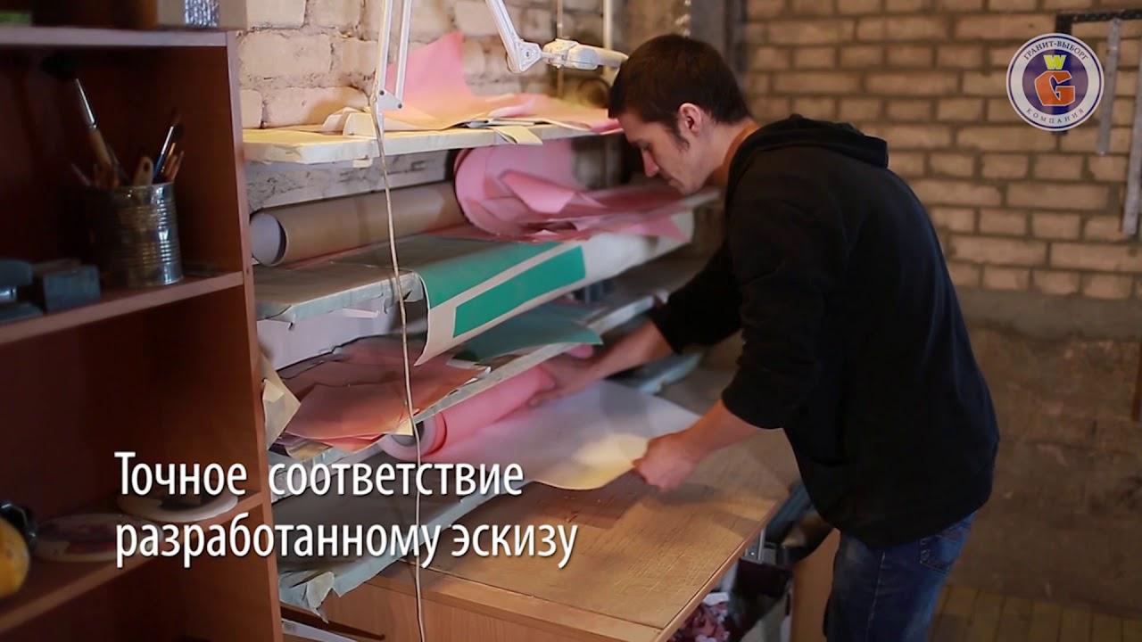 Видео о производстве