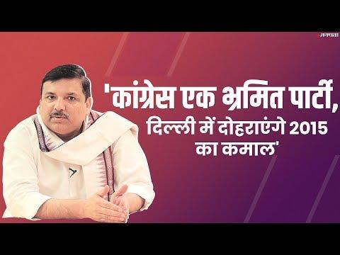 Baradari: Sanjay Singh बोले- AAP वैकल्पिक राजनीति का ढांचा गढ़ने में सफल रही