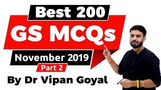 Best 200 November 2019 GS Part 2 Finest MCQs for all Exams by Study IQ I Dr Vipan Goyal
