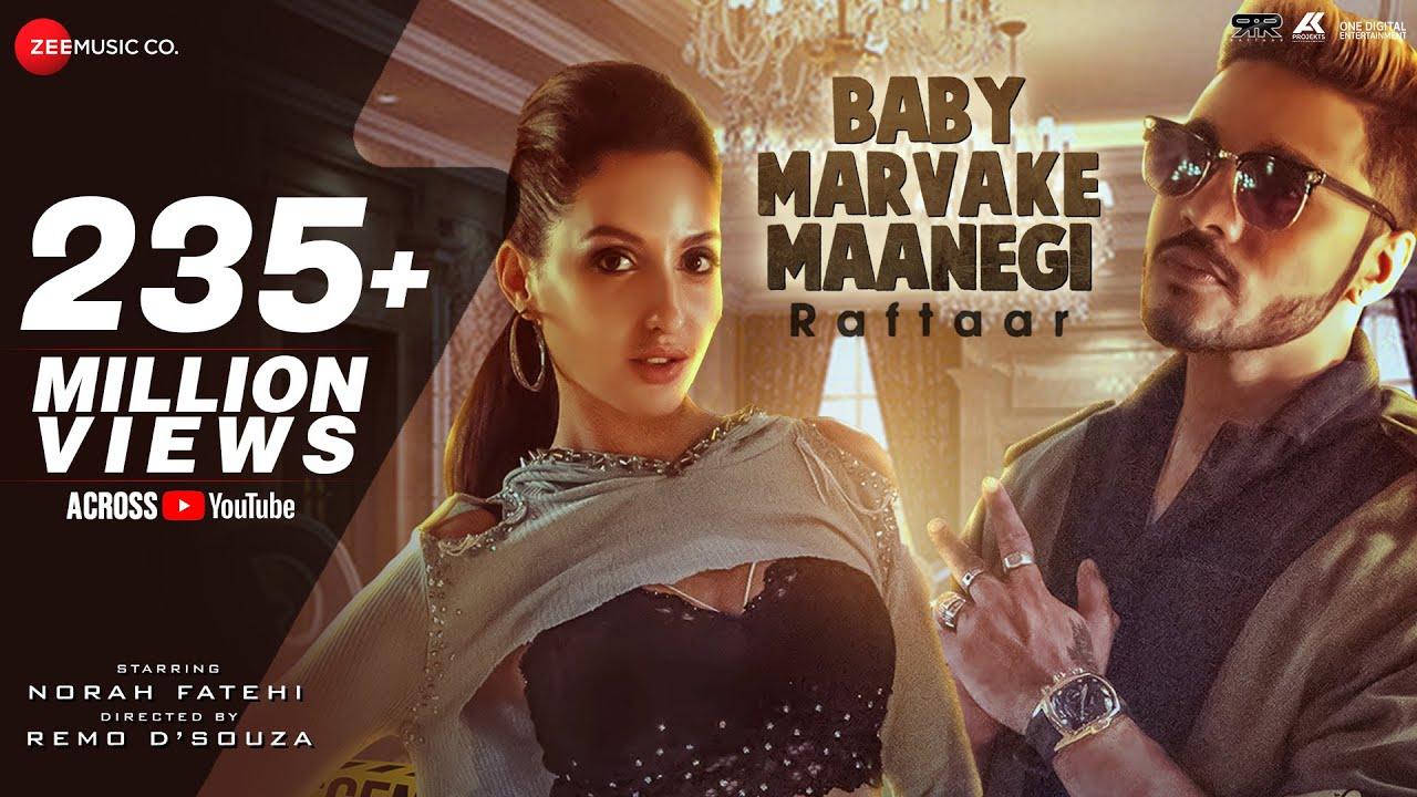 Baby Marvake Maanegi mp3 Song