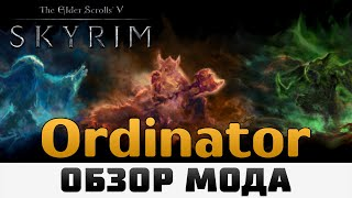 TES V: Skyrim | Обзор мода Ordinator
