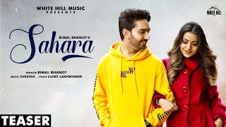 Sahara (Teaser) | Bimal Bhanot | Rel. on 30th April | White Hill Music