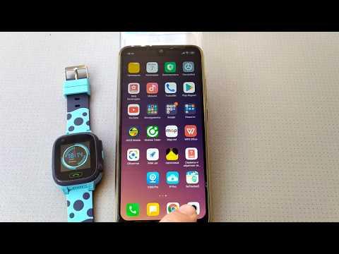 Нет сетевого оборудования (найти не в сети) GPS Smart часы