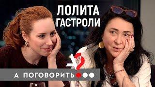 Milavskaja lolita Lolita Milyavskaja