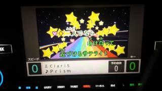【歌ってみた】*4 claris prism つばたん