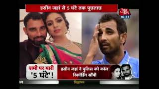 Hasin Jahan Vs Mohammed Shami | Kolkata Police Questioned Hasin Jahan For 5 Hrs, Shami Next ?