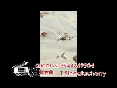 Chozhan Borewells