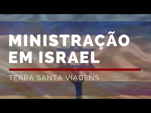 Ministração em Israel