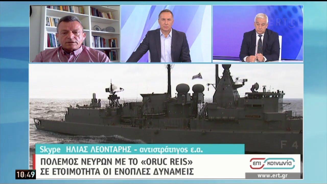 Κώστας Υφαντής και Ηλίας Λεοντάρης για την τουρκική προκλητικότητα | 11/08/2020 | ΕΡΤ