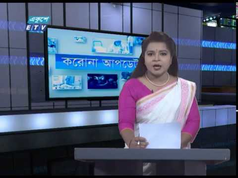 Coronavirus Special Bulletin || 01 PM || 01 April 2020 || ETV News