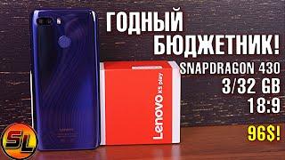 Смартфон Lenovo K9 Note 4/64GB Black от компании Cthp - видео 3