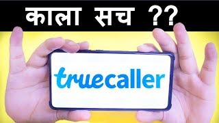 Is Truecaller Safe - Everything About True Caller Mobile App ?? - Download this Video in MP3, M4A, WEBM, MP4, 3GP