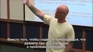 Лекция о Веганстве Spakoj.eu