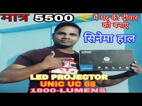 LED HD HOME PROJECTOR | UNIC UC 68 |1080P REGULATION SPORTED |