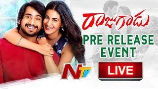 Rajugadu Pre Release Event
