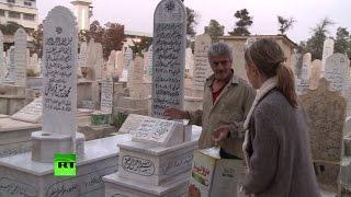 Лишенный крова сириец: Я не боюсь жить на кладбище, все здесь — моя семья
