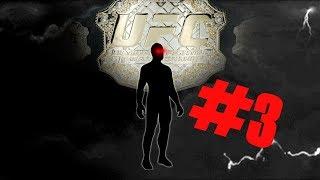 Nightmare Matchups 2019 (UFC CHAMPIONS)