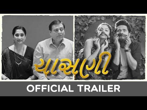 Chasani Mithash Zindagi Ni Movie Picture