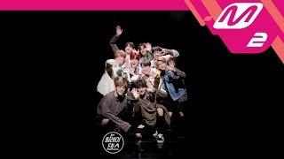 Gambar cover [릴레이댄스] 스트레이 키즈(Stray Kids) - District 9