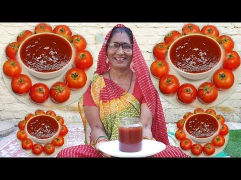 टमाटर सॉस बनाने की विधि with tips and tricks | Tomato ketchup recipe | Tomato sauce recipe