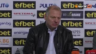 Петко Петков: Реално е за нашия отбор да се бори за място в топ 3