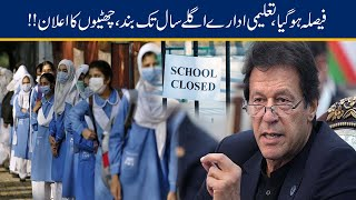 Exclusive!! Govt To Shutdown All Schools, Holidays Till Jan 2021