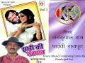Jija Sari Ki Panchayat Vol 1 - Nonstop - Parvati Rajput, Ramkripal Rai - MP3 Audio Jukebox