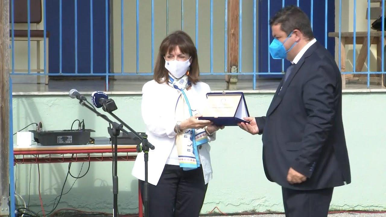 Η ΠτΔ Κ. Σακελλαροπούλου στο δημοτικό σχολείο Αγίας Άννας Ευβοίας