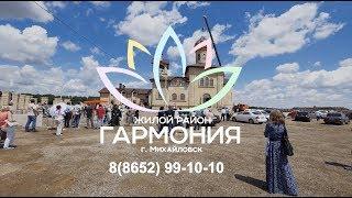 Главный купол украсил храм в жилом районе «Гармония». Третий Рим, Михайловск, Ставропольский край