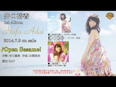 【声優動画】井口裕香の1st Album「Hafa Adai」が発売決定