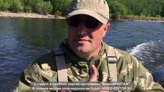 Рыбалка в ясногорск забайкальский край время